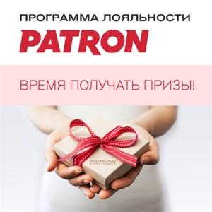 Выдача подарков Patron