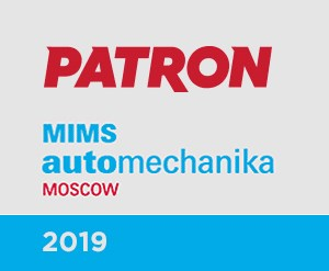 Patron на MIMS AUTOMECHANIKA MOSCOW