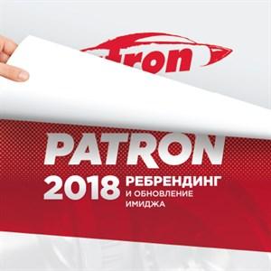 Ребрендинг Patron