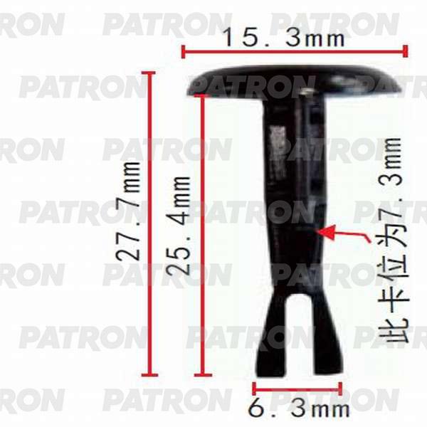 Клипса пластмассовая P37-0004 PATRON