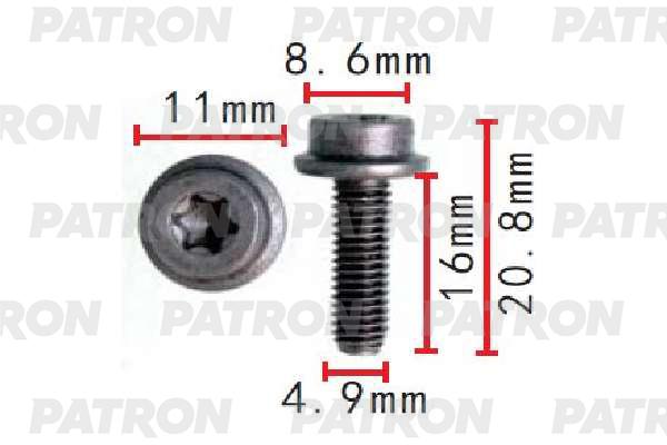 Клипса пластмассовая P37-1523 PATRON