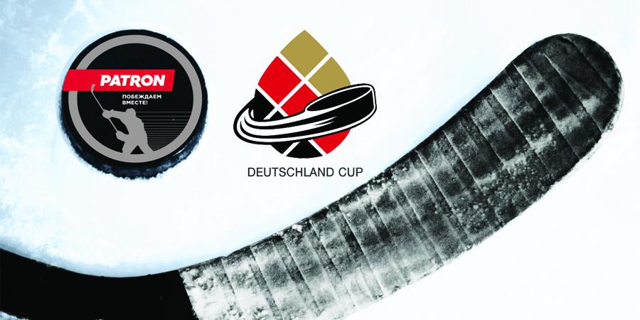 Бренд PATRON – спонсор кубка Германии 2019!