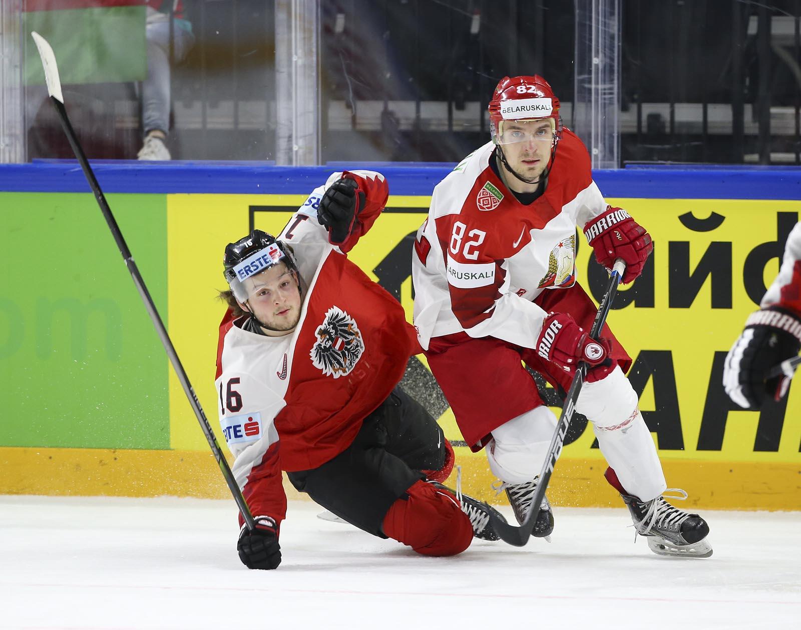 Матч Беларусь - Австрия